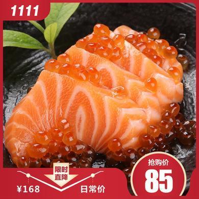 【两份送甜虾】崇鲜 ?#39184;?#36827;口冰鲜三文鱼刺身 400g 盒装 生鱼片 海鲜
