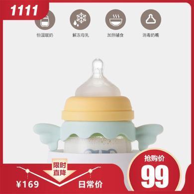 小白熊 嬰兒暖奶器多功能溫奶器恒溫保溫輔食溫熱機熱奶器HL-0607
