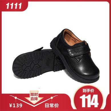 【滿99減20 199減50】斯納菲兒童皮鞋男童皮鞋黑色英倫男童演出皮鞋黑色皮鞋子春秋鞋小中大童19851