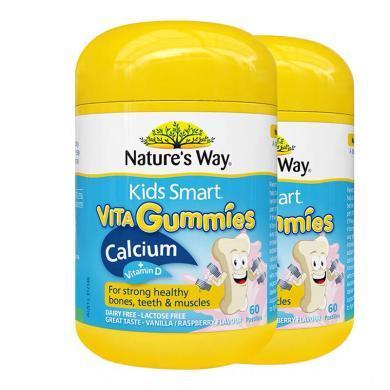 2瓶*澳洲NaturesWay佳思敏儿童补钙+VD维生素D60粒【香港直邮】