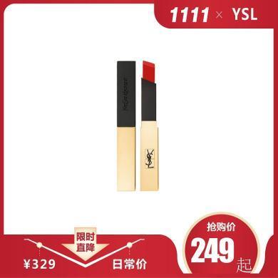 【支持购物卡】法国YSL圣罗兰 小金条唇膏口红 哑光细管 2.2g 多色可选