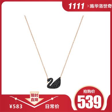 【支持購物卡】Swarovski施華洛世奇 ICONIC SWAN女士天鵝鎖骨項鏈 大號 黑/金5204134