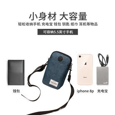 香炫儿(XIASUAR)小巧挂肩包潮流手机包抖音超火迷你小包男女通用小卡包单肩斜挎小包证件包