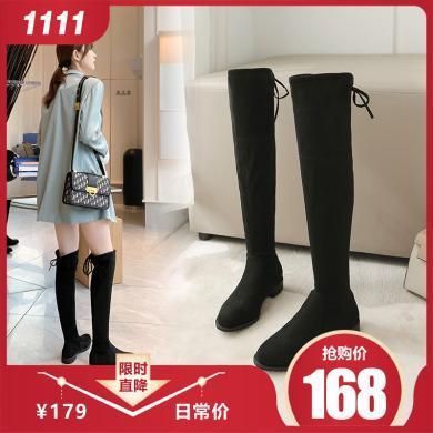 阿么过膝长筒靴子女2019秋冬新款弹力高筒瘦瘦靴超火平底系带长靴11817AJSGX3750