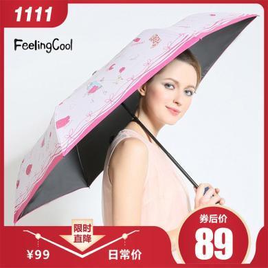 飞兰蔻 黑胶超强防紫外线太阳伞超细伞遮阳伞时?#22411;?#40486;