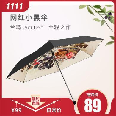 飛蘭蔻晴雨兩用折疊傘黑膠太陽傘女遮陽防曬防紫外線小巧便攜黑傘