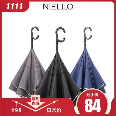 NIELLO奈洛反向傘雙層創意自動汽車反向大雨傘反光條傘商務自動晴雨傘