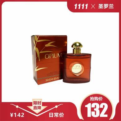 【支持購物卡】1瓶*法國YSL圣羅蘭香水 經典紅色鴉片小樣 7.5ml(無噴頭)香港直郵