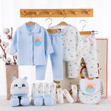 班杰威爾18件套冬季棉衣加厚嬰兒衣服純棉新生兒禮盒套裝秋冬裝出生初生寶寶用品