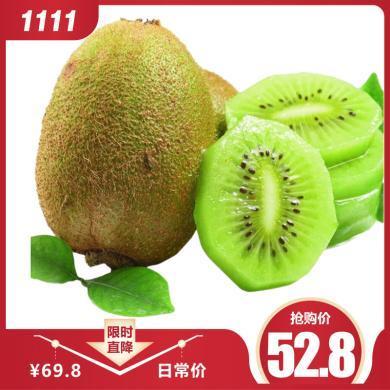 【现摘?#22336;?新鲜美味?#21487;?#35199;眉县 优质徐香 绿心猕猴桃 5斤装 新鲜水果 大果