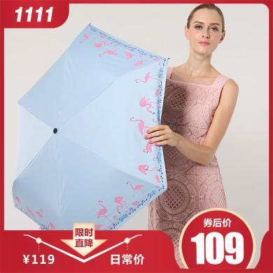 飛蘭蔻黑膠三折折疊傘防曬太陽傘防紫外線遮陽傘