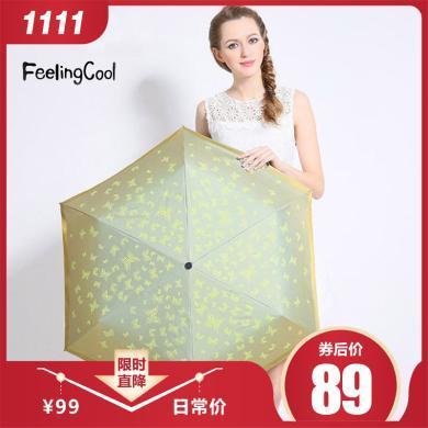 飞兰蔻 新品超轻伞超强防紫外线太阳伞不?#33145;?#40657;胶遮阳伞