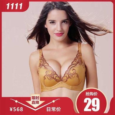 尼特名 深V型性感聚攏薄模杯女士內衣文胸L255A1