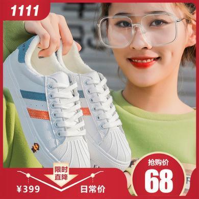 100KM小白鞋女冬季百搭韓版ulzzang原宿學生ins板鞋潮棉鞋