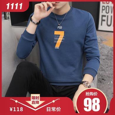 搭歌2019秋季男士休闲卫衣纯色大码男士长袖打底衫大码男装运动体恤衫 LQW92