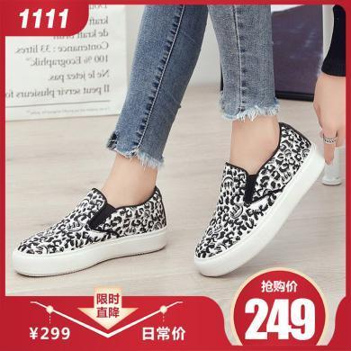 美国Claw Money乐福鞋女新款潮流涂?#32531;?#24213;一脚蹬板鞋
