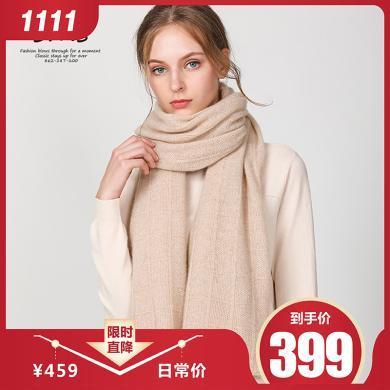 SMS方塊紋經典純色針織羊毛圍巾披肩秋冬季加厚保暖女士羊絨圍脖