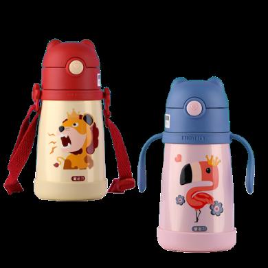 杯具熊兒童保溫杯帶吸管便攜兩用男女寶寶學飲幼兒園手柄水壺