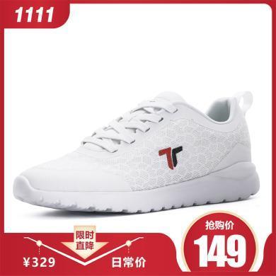 TECTOP/探拓户外登山鞋防滑减震透气徒步鞋耐磨旅行鞋男