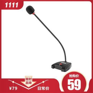 联想PCM102电脑专用电容麦克风会议设备话?#27493;?#24231;语音聊天培训麦克风电脑通用