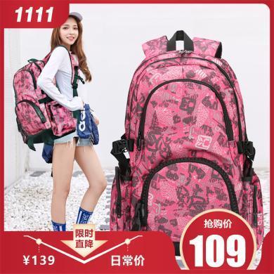 香炫儿(XIASUAR)背包女双肩背包女士简约粉红登山旅行包收纳包大容量电脑高初中学生书包 2009