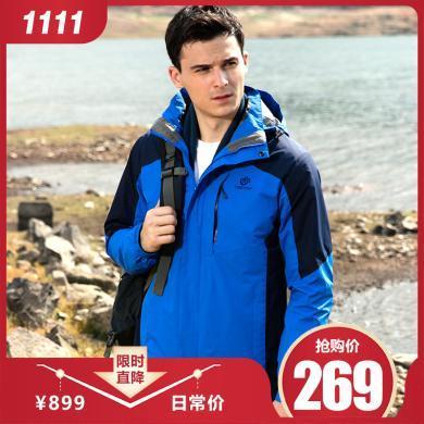 探拓冲锋衣男款三合一登山服两件套抓绒衣内胆秋冬保暖