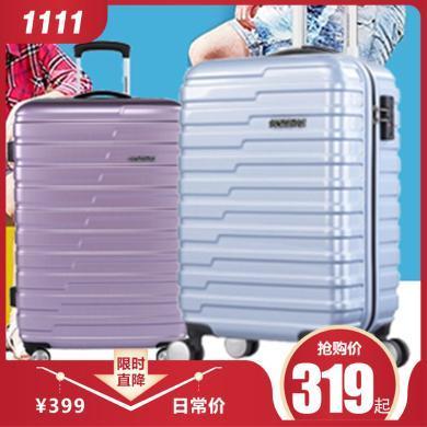 299減80【熱賣升級版】新秀麗之美國旅行者 八輪萬象輪拉桿箱 20寸美旅ABS/PC 旅行箱登機箱BF9(無側把手)