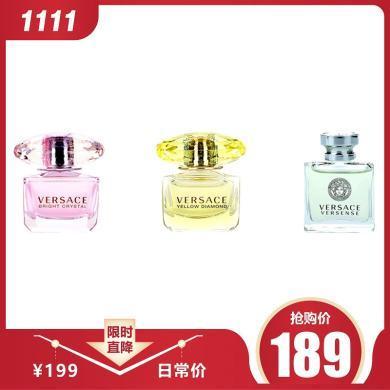 意大利Versace范思哲心动香水组合套装15ml单套