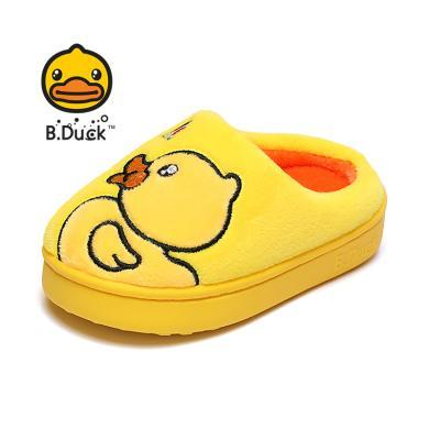 B.Duck小黄鸭儿童毛绒拖鞋可爱卡通动漫周边防滑保暖家居拖鞋B5076903