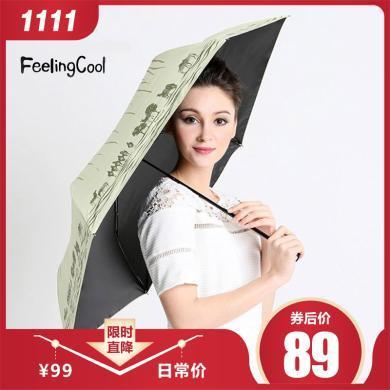 飞兰蔻 新品斑马超轻太阳伞超强防紫外线不?#33145;?#40657;胶遮阳伞