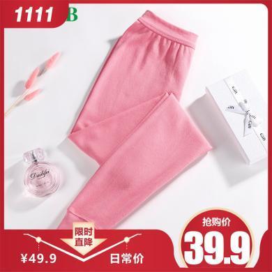 A&Bab内衣女士秋裤薄款纯棉高腰修身打底保暖棉毛裤(T008)