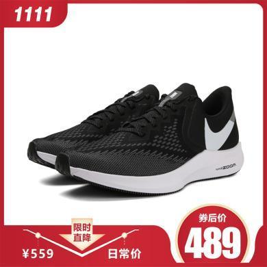 Nike耐克2019年新款男子NIKE ZOOM WINFLO 6跑步鞋AQ7497-001