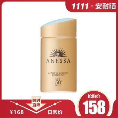 【支持購物卡】日本ANESSA 安耐曬 防曬滋潤露金瓶 SPF50 60ml/支 香港直郵