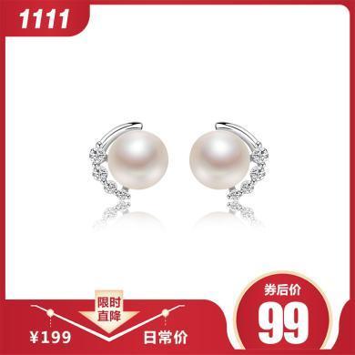 京潤珍珠 淳美  秘密花園系列 簡約時尚 銀S925白色淡水珍珠耳釘