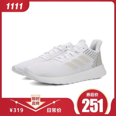 adidas阿迪达斯2019女子ASWEERUNASWEERUN跑步鞋F36340