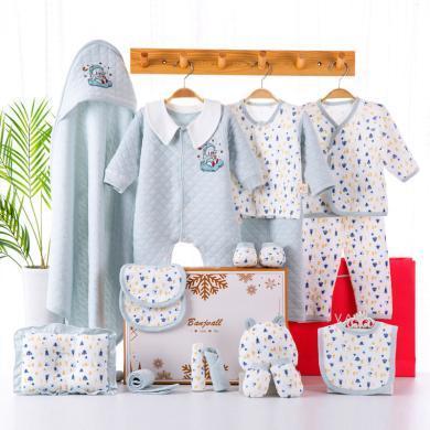 班杰威爾18件套秋冬裝嬰兒衣服棉衣加厚純棉新生兒禮盒套裝出生初生寶寶用品