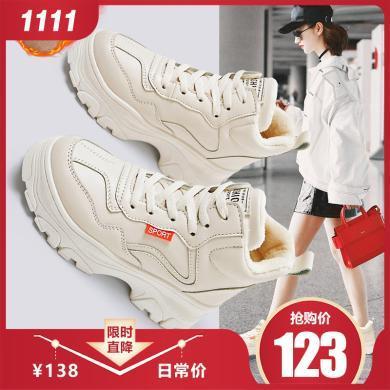 美駱世家雪地靴ins秋冬網紅款百搭運動加絨女鞋高幫鞋YC-1A10