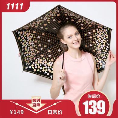 飞兰蔻 新品伞内印花防紫外线黑胶遮阳伞炫彩糖果