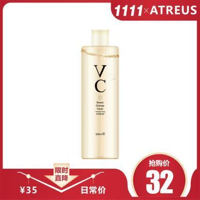 【支持購物卡】泰國 ATREUS VC爽膚水補水保濕收縮毛孔護膚控油 500ml/瓶