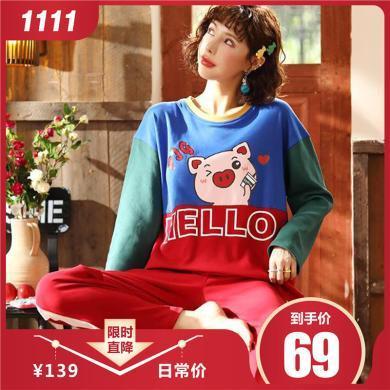俞兆林 新款可爱猪猪款女睡衣女秋季睡衣 家居服套装 舒适睡衣 睡衣家居服 可外穿家居服QT8117