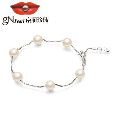 京潤珍珠 戀夏 S925銀7-8mm白色淡水珍珠手鏈