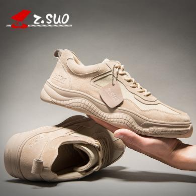 Z.Suo/走索2019新款春季男鞋韩版时尚百搭鞋子男潮鞋男士英伦休闲板鞋 ZS708