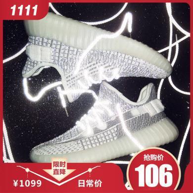 100KM2019秋季新品滿天星天使反光老爹鞋子女休閑透氣飛織跑鞋