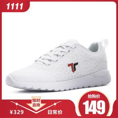 TECTOP/探拓户外登山鞋防滑减震透气徒步鞋耐磨旅行鞋女