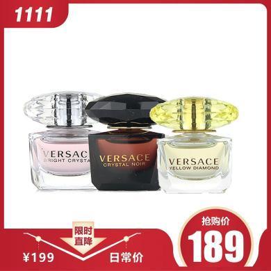意大利Versace范思哲水晶香水组合套装15ml