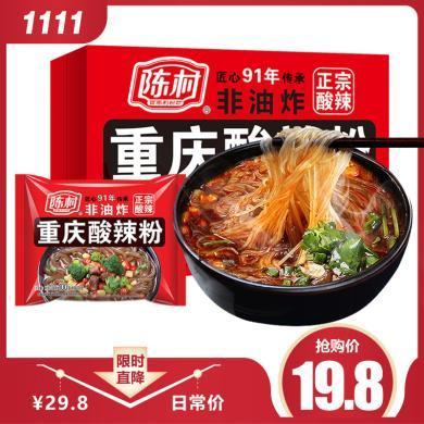 陈村 重庆酸辣粉 薯粉 酸辣味5袋装 非油炸泡面方便面 酸辣味