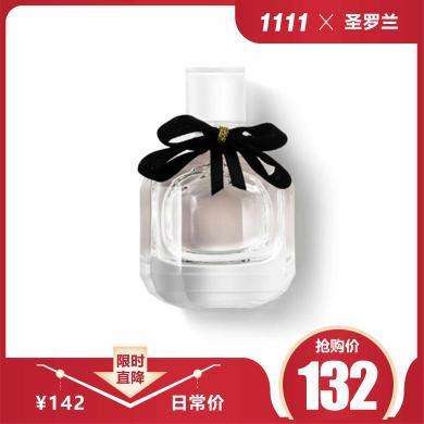 【支持購物卡】1瓶*法國YSL 圣羅蘭 反轉巴黎女士香水小樣 7.5ml(無噴頭)香港直郵