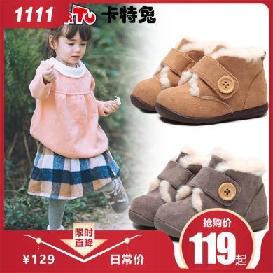 卡特兔新品棉鞋宝宝短靴1-3-5岁?#20449;?#31461;鞋冬季加绒软?#22918;?#26262;学步鞋