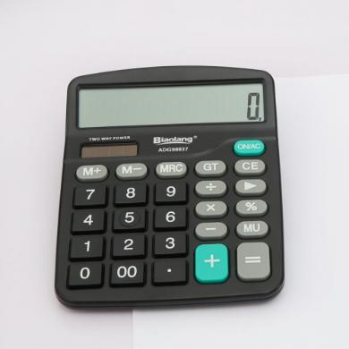 晨光标朗桌面型计算器ADG98837