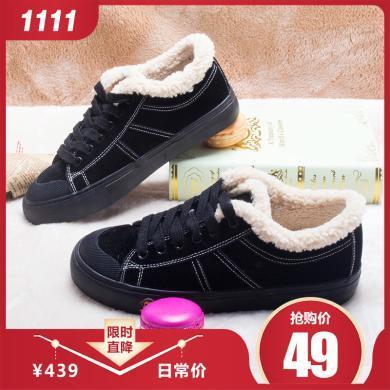 100KM猩猩猴 棉鞋女冬季保暖加絨韓版新款短靴學生休閑鞋平底百搭板鞋